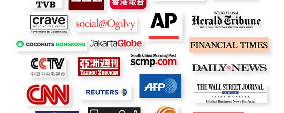 channel news asia internship