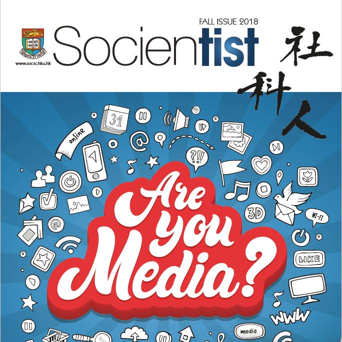 Social Media – Journalism and Media Studies Centre, The University